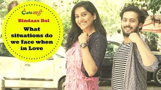 Love ani Prema Madhle Jhol Jhal | Bindaas Bol