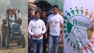 Rithala Youth Brigade's Objective To Develop Maharana Pratap Park || एक और अनूठा प्रयास