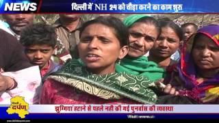 Delhi NH-24   Homeless slam Kejriwal and Sisodiya   Hundreds left homeless after Demolition in Delhi