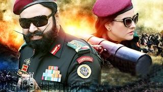 HIND KA NAPAK KO JAWAB | Full Public Review || MSG LIONHEART -2 || Gurpreet Ram Raheem Singh Ji