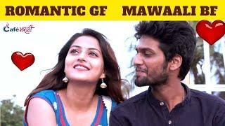 Romantic GF Mawaali BF