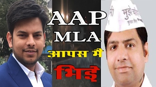 AAP vs AAP MLA on issue of water? Residents protest against DJB in South Delhi