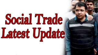 Social Trade Update | Thousands protest at Jantar Mantar in support of Anubhav Mittal