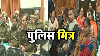 DELHI POLICE    POLICE MITRA    नार्थ-वेस्ट दिल्ली पुलिस ने वितरित किये पुलिस मित्र के पहचान पत्र