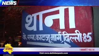 Two minor girls raped in Delhi || दो मासूमों को बनाया हवस का शिकार || Inhumanity