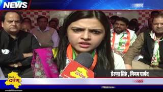 Naming of Roads in Anand Nagar | Ajay Maken Congress | Ward-74 | Prerna Singh Ward councilor