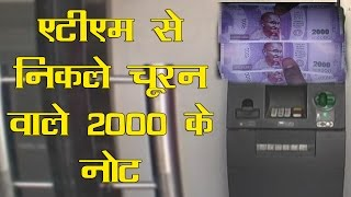 ATM in South Delhi dispensed Children Bank's Notes | Chooran Stickers | Fake Indian Currency
