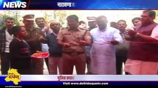 Narayana Police Station Blood Donation camp | Delhi Police week | Initiative by SHO Narayana