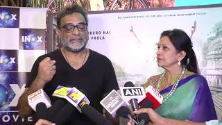 R.Balki & Gauri Shinde Host Special Preview Of Padman For Ladies