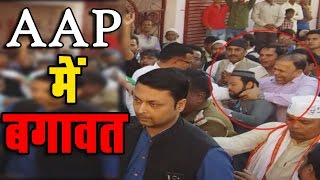 AAP MLA's father assaults party worker | Muslim workers protest agaist AAP Delhi | MCD Polls