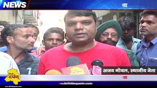 Youth stabbed to death in Sawan Park | Bharat Nagar PS | North West Delhi