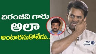 Sai Dharma Tej about Chamak Chamak Cham Song | Intelligent Movie Interview | Top Telugu TV