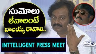 VV Vinayak Funny Answers To Media | Press Meet about Intelligent Movie | VV Vinayak Interview