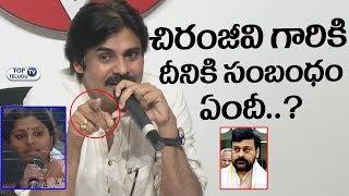 Pawan Kalyan Strong Reply to Media Reporter About Chiranjeevi   JanaSena Party   Top Telugu TV