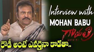 Mohan Babu Interview about Gayatri Movie | Anchor Anasuya | Manchu Vishnu | Top Telugu TV