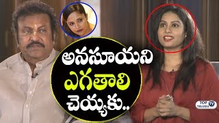 Mohan Babu Warning To Anchor For Laughing About Anchor Anasuya   Top Telugu TV