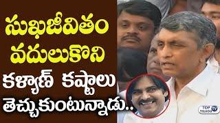 Jayaprakash Narayan Praises Pawan Kalyan | JAC | JanaSena Party | Top Telugu TV