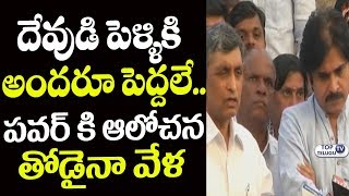 Jayaprakash Narayan Joins hands with Pawan Kalyan | JAC | JanaSena Party | Top Telugu TV