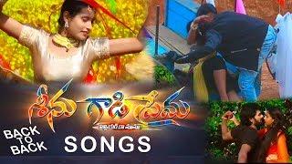 Seenugadi Prema Movie Back To Back Promo Songs | Telugu Songs Latest | Top Telugu TV