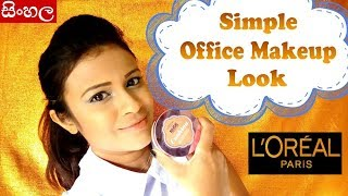 Sinhala  Office Makeup Look (Srilankan)