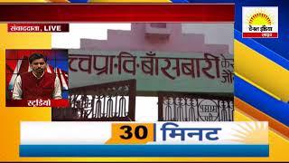 पूर्व माध्यमिक विध्यालय बाँसबारी में चोरी से फैली सनसनी #Channel India Live