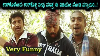 Gundupally Kannada Comedy | Kannada Fun Bucket | Latest Kannada Comedy Scenes | Top Kannada TV