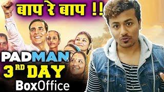 PADMAN 1st Weekend Collection INDIA | FINAL Box Office | Akshay Kumar