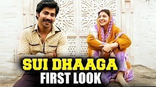 Sui Dhaaga FIRST LOOK | Varun Dhawan A Trailer And Anushka Sharma An Embroider