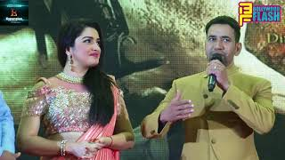 Veer Yodha Mahabali Official Trailer Launch | Dinesh Lal Yadav (Nirahua), Amrapali Dubey