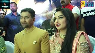 Dinesh Lal Yadav (Nirahua) & Amrapali Dubey Full Interview - Veer Yodha Mahabali Film