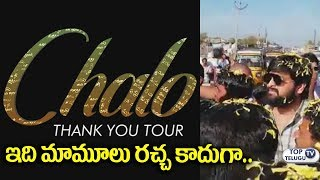 Chalo Thank You Tour Video | Naga Shourya | Rashmika Mandanna | Ira Creations | #Chalo