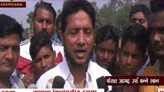 आजमगढ़ में एक युवक ने दबंगों के खौफ से छोड़ा अपना घर