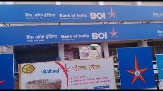 लखनऊ: बैंक ऑफ इंडिया के ATM से 24 लाख रुपये चोरी
