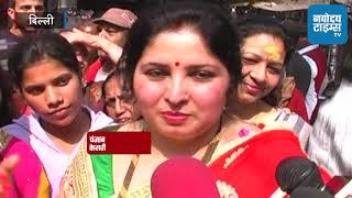 दिल्ली - महाशिवरात्रि के मौके पर निकाली गई शिव-बारात शोभा यात्रा