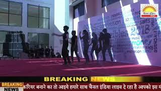 V N S G यूनिवर्सिटी में आगामी 26 फरवरी को होगा 41 वे दीक्षांत समारोह का आयोजन #Channel India Live