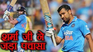 India vs South Africa 5th ODI : Rohit Sharma slams 1st ODI Fifty in South Africa|