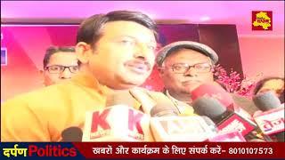 Rahul Gandhi और Arvind Kejriwal छोटे कामगारों का अपमान कर रहे हैं - Manoj Tiwari   BJP   Chai Pakoda