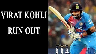 India vs South Africa 5th ODI : Virat Kohli Run Out | Rohit की गलती से आउट | Full Video Highlights