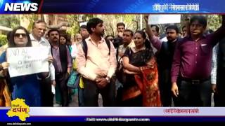 Fresh protests in DU | Teachers' Union protest against anti national sloganeering | Ramjas row
