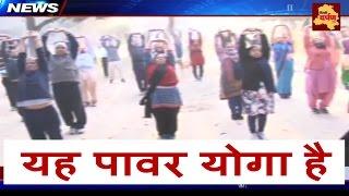 Power Yoga in Delhi | Power of Yoga in Ashok Vihar | ASHOKA GARDEN |