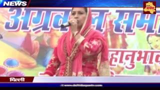 अग्रवाल समाज का होली मिलन । AGRAWAL SAMAJ HOLI MILAN in Delhi | Delhi Darpan TV