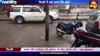Rainy Delhi || Delhi में हलकी बारिश के साथ गिरे ओले || Unexpected Rains In Delhi