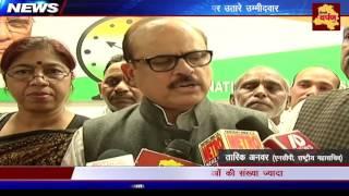 NCP ने Delhi MCD चुनाव में 20 उम्मीदवार पर उतारे । दिल्ली नगर निगम की सभी 272 सीटों पर लड़ेगी चुनाव