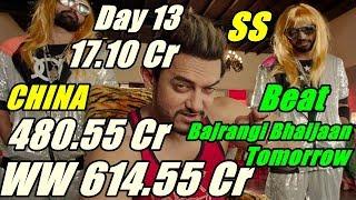Secret Superstar Collection Day 13 CHINA I Will Beat Bajrangi Bhaijaan Worldwide Record Tomorrow