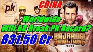 Will Bajrangi Bhaijaan Break PK Worldwide Record