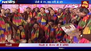 Poornmasi Jan Kalyan Bhandara Samiti | पूर्णमासी जनकल्याण भंडारा समिती का होली मिलन कार्यक्रम