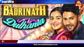 Varun Dhawan : Badri Is Not Just A Time Pass Movie || Bollywood Hot Shot || Allia Bhatt