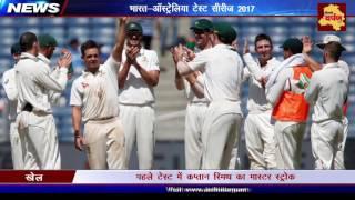 INDIA Vs Austrailia || भारत  और ऑस्ट्रेलिया के बीच टेस्ट सीरीज़