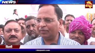 Delhi Health Minister inaugurates 49 Poly clinics | निगम चुनाव से पहले 'आप' सरकार का तोहफा