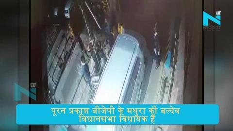 BJP नेता की गुंडई, गाड़ी रोकने पर टोल कर्मी की पिटाई ,CCTV में कैद तस्वीर